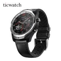 นาฬิกาสมาร์ทวอทช์ TicWatch Pro - Silver