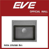 EVE อ่างล้างจานแกรนิตสังเคราะห์ 1 หลุม ไม่มีที่พักจาน รุ่น PATIA 570/500 (GREY)