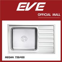 EVE อ่างล้างจานสแตนเลสสตีล 1 หลุม 1 ที่พักจาน รุ่น MEGAN 720/450
