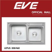 อ่างล้างจาน รุ่น LOTUS 850/460
