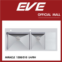 อ่างล้างจาน รุ่น MIRACLE 1200/510 LH