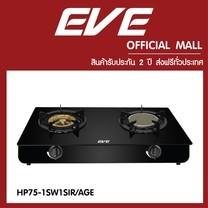 EVE เตาแก๊สตั้งโต๊ะ ฐานกระจกนิรภัยสีดำ (2 หัว) ขนาด 75 CM รุ่น HP75-1SW1SIR/AGE
