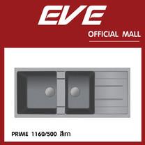 EVE อ่างล้างจานแกรนิตสังเคราะห์ 2 หลุม 1 ที่พักจาน รุ่น PRIME 1160/500 (GREY)