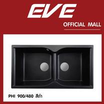 EVE อ่างล้างจานแกรนิตสังเคราะห์ 2 หลุม ไม่มีที่พักจาน รุ่น PHI 900/480 (BLACK)