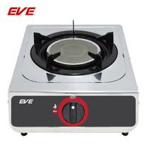 EVE เตาแก๊สอินฟราเรดตั้งโต๊ะ (1 หัว) ฐานสเตนเลสสตีล ขนาด 30 CM. รุ่น HP30-1IR/MSE