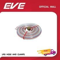 EVE สายแก๊สพร้อมเข็มขัดรัดสาย ความยาว 1.5 เมตร รุ่น LPG HOSE AND CLAMPS