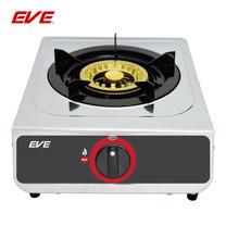 EVE เตาแก๊สตั้งโต๊ะฐานสเตนเลสสตีล (1 หัว) ขนาด 30 CM. รุ่น HP30-1TB/MSE