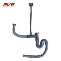 EVE ท่อน้ำทิ้งดักกลิ่น 2 ทาง ชนิดปลายสายอ่อน รุ่น 2 WAY SIPHON METAL PLAST