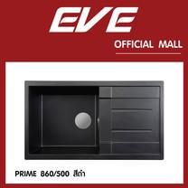 EVE อ่างล้างจานแกรนิตสังเคราะห์ 1 หลุม 1 ที่พักจาน รุ่น PRIME 860/500 (BLACK)