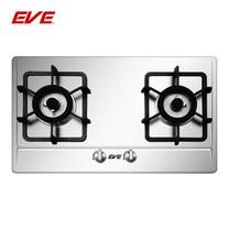 EVE เตาแก๊ส 2 หัว รุ่น HB70-2WK/MSE (ฐานสแตนเลสสตีล)