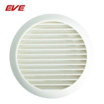 "EVE หน้ากากกันแมลงพลาสติก ขนาด 5 นิ้ว รุ่น PLASTIC PROTECTIVE COVER 5"""