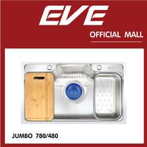 อ่างล้างจาน รุ่น JUMBO 780/480