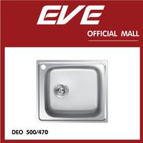 EVE อ่างล้างจานสแตนเลสสตีล 1 หลุม ไม่มีที่พักจาน รุ่น DEO 500/470