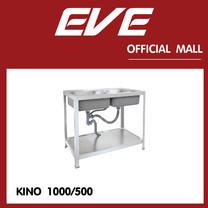 อ่างล้างจาน KINO 1000/500 รวมก็อกน้ำ