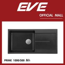 อ่างล้างจาน รุ่น PRIME 1000/500 BLACK