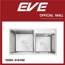 อ่างล้างจาน รุ่น TOZEN 810/450