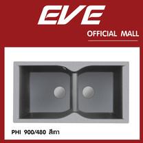 EVE อ่างล้างจานแกรนิตสังเคราะห์ 2 หลุม ไม่มีที่พักจาน รุ่น PHI 900/480 (GREY)