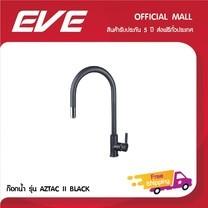 EVE ก๊อกเดี่ยวตั้งบนเคาน์เตอร์ผสมน้ำร้อน-เย็น รุ่น AZTAC II (BLACK)