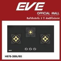 EVE เตาแก๊ส 2 หัว รุ่น HB78-3BBL/BG (ฐานกระจกนิรภัยสีดำ)