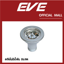 EVE สะดือไม่มีน้ำล้น DL/IM รุ่น 3.5