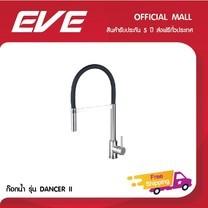 EVE ก๊อกเดี่ยวตั้งบนเคาน์เตอร์ผสมน้ำร้อน-เย็น รุ่น DANCER II