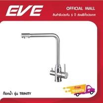 EVE ก๊อกเดี่ยวตั้งบนเคาน์เตอร์ผสมน้ำร้อน-เย็น รุ่น TRINITY