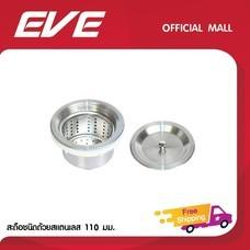 EVE สะดืออ่างล้างจานชนิดถ้วยสแตนเลสไม่มีน้ำล้นขนาด 3.5 นิ้ว (110 มม.) รุ่น 3.5