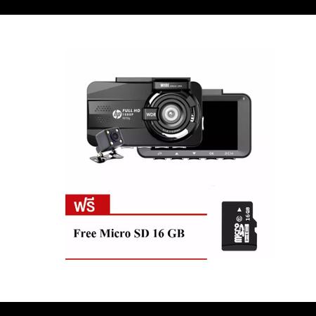HP กล้องติดรถยนต์ รุ่น F870 BLACK CAR CAMCORDER 3.0 IN-COLOR LCD SCREEN BONUS REAR CAM FULL HD 1080P (กล้องหน้า+กล้องหลัง ตัวใหม่)