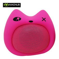 ลำโพงบลูทูธMACNUS Model MN-M915 Speakers BT Speaker - Pink