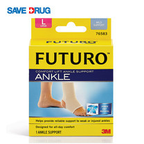 FUTURO COMFORT LIFT ANKLE SUPPORT-L