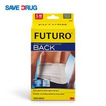 FUTURO STABILIZING BACK S-M