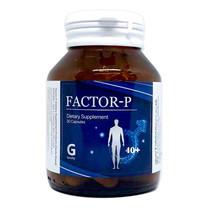 GEVITY FACTOR-P 30 Capsules ผลิตภัณฑ์เสริมอาหาร ขนาด 30 แคปซูล