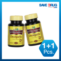 [Buy 1 Get 1 Free] VITAMATE DEOGARLIC 30'S
