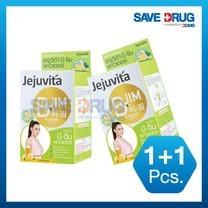 [Buy1 Get 1 Free] JEJUVITA B-JIM POWDER (15 ซอง) ลดอาการท้องอืด ท้องเฟ้อ