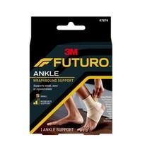 FUTURO WRAP AROUND ANKLE-S ช่วยรักษาสภาพข้อที่บาดเจ็บ บวม หรืออ่อนแอ