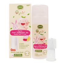 ENFANT ORGANIC PLUS GENTLE FRIST TOOTHPASTE GEL 6 Month up 30 ML ยาสีฟันเพื่อเริ่มต้นดูแลช่องปาก
