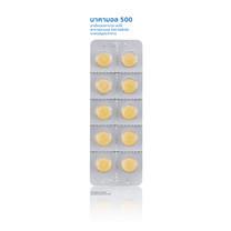 BAKAMOL500 บาคามอล500 ยาเม็ดบรรเทาปวด ลดไข้ พาราเซตามอล 500 มิลลิกรัม ยาสามัญประจำบ้าน