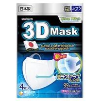 หน้ากากกันฝุ่น 3D Mask Adult-M จำนวน 16 ชิ้น