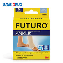 FUTURO COMFORT LIFT ANKLE SUPPORT-M