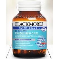 ฺBlackmores Odourless Fish Oil Mini Caps 60 Buy1 Get 1 แบลคมอร์ส โอเดอร์เลส ฟิช ออยล์ มินิแคป 1แถม1