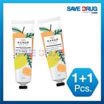 P.O Care Hand & Nail Cream (Mango) 40ml ซื้อ 1แถม1