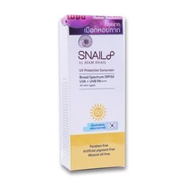 SNAIL 8 UV PROTECTION SUNSCREEN SPF50 30G