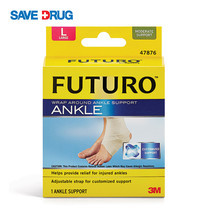 FUTURO WRAP AROUND ANKLE-L