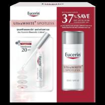 Eucerin Ultrawhite Plus Day Fluid 50ml + Ultrawhite Plus Spot Corrector 5ml (Set 2 Items Save 37%)