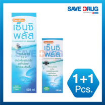 VALUE SET SENSIPLUS 500 ML+100 ML