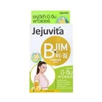 JEJUVITA B-JIM POWDER (15 ซอง) ลดอาการท้องอืด ท้องเฟ้อ