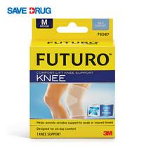 FUTURO KNEE SUPPORT-M