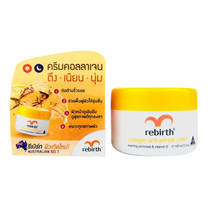 REBITH CALLAGEN ANTI-WRINKLE CREAM 100 ML.