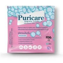 Puricare ผ้าอาบน้ำ ที่ใช้นาโนเทคโนโลยี