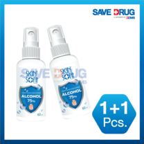 ซื้อ 1 แถม 1 SKINSOFT HAND SANITIZER SPRAY 60 ML